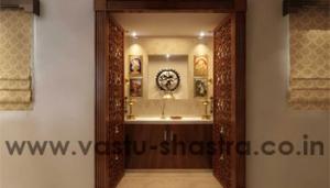 Vastu for Pooja Room, Pooja room Vastu, Vastu tips for Pooja room, Pooja room door Vastu, Pooja room Vastu for North Facing House, Vastu Shastra for Pooja Room, Best Place for Pooja Room, Pooja Room Design, Vastu Shastra Tips for Pooja Room, Vastu Consultant